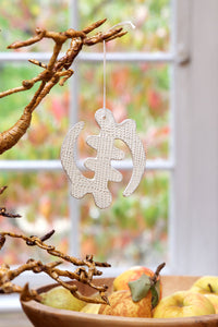 Holiday Ornament: Adinkra Symbol (Gye Nyame)
