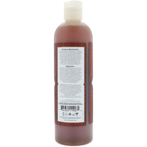 Nubian Heritage: Honey & Black Seed Body Wash (13oz)
