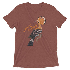 hoopoe t-shirt quotes