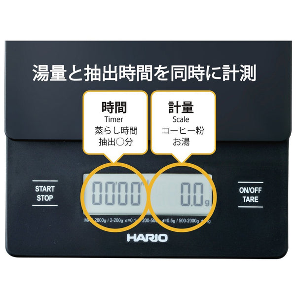 Hario V60 Drip Coffee Scale and Timer