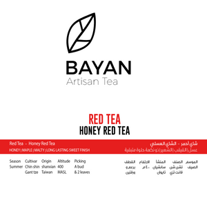 Red Tea By Bayan Artisan Tea