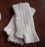 Fingerless Gloves/ Dark Sand