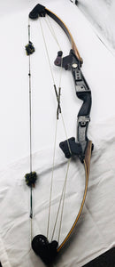 "8711 - SP - AMO Compound Bow - Bear Archery - 39"" String Length"