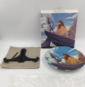 8952 - C - Lion King Collector Plate - Limited Production Edition to 25000 - New in Original Wrapping - Comes with Plate Stand - Disney Japan -
