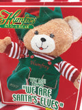 9485 - T - Humphrey the Singing Elf - Hug-A-Bear - Saint Nicholas Music, Inc. - Dan Dee Collection - 1964/2007