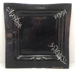 8478 - H - Decorative Hand Glazed and Fired #65 Ash Tray