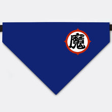 "Load image into Gallery viewer, Dragon Ball Costume King Piccolo's kanji ""demon"" Pet Bandana Collar"