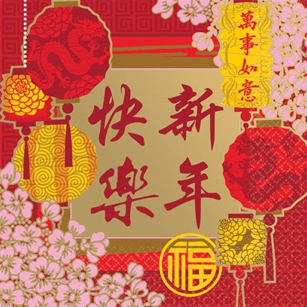 Beverage Napkins Chinese New Year Blessing