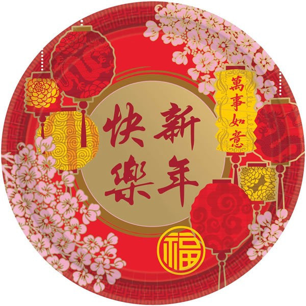 Dinner Plates Chinese New Year Blessing