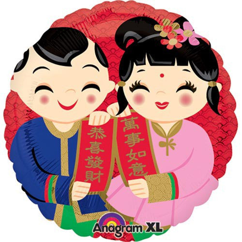 45cm Chinese New Year Children