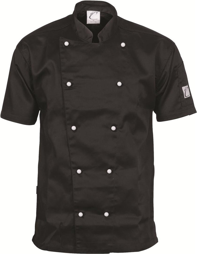 DNC Traditional Chef Jacket, Short Sleeve (1101)