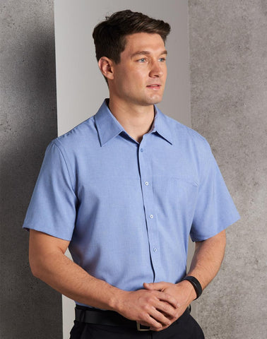 Winning Spirit  Men's CoolDry Short Sleeve Shirt (M7600S)
