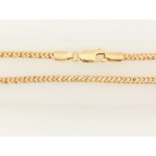 14K Two Tone Free Link Chain 2.5MM 22 Inches 23.01 Grams