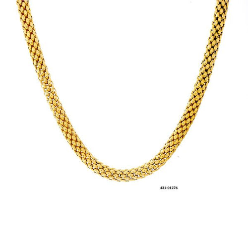 14K Gold Panther Link Necklace 17 Inch 7MM