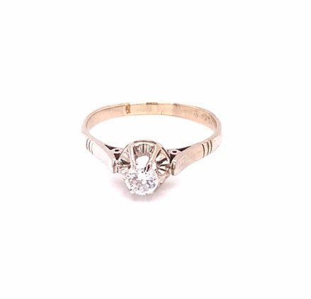 14K White Gold Engagement Ring Size 7.5