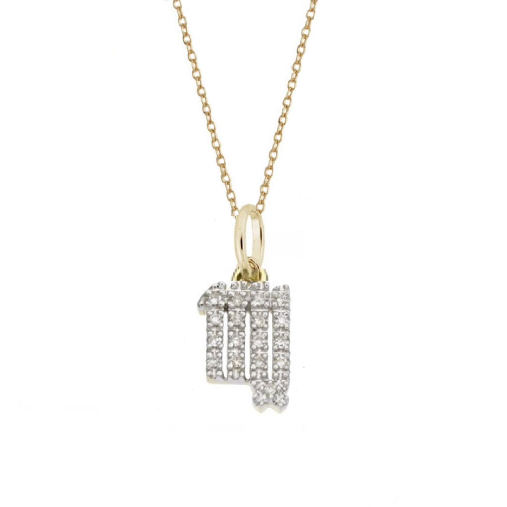 Virgo Diamond Zodiac Charm Necklace