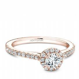 18k Rose Gold Halo Diamond Ring  S007-01RS - KLARITY LONDON