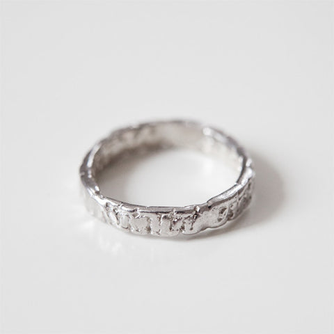 TEXTURED LACE BAND silver