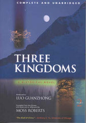 Three Kingdoms: A Historical Novel, Part 2