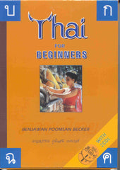 Thai for Beginners with 2 CDs