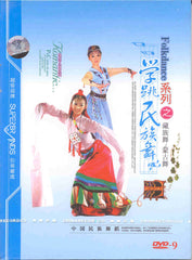 Folk Dance in China