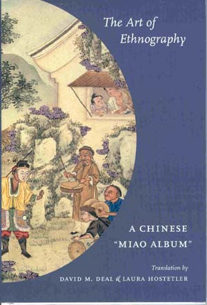 "The Art of Ethnography: A Chinese ""Miao Album"""