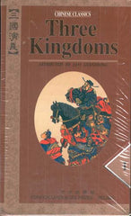 Three Kingdoms: Chinese Classics (4 Volumes)