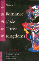 Romance of the Three Kingdoms, Vol I