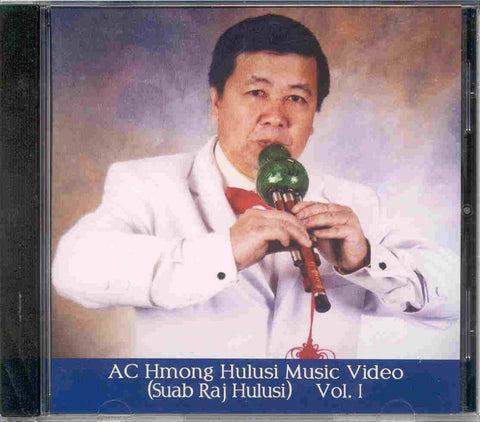 AC Hmong Hulusi Music Video