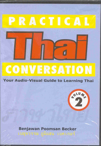 Practical Thai Conversation, Vol. 2