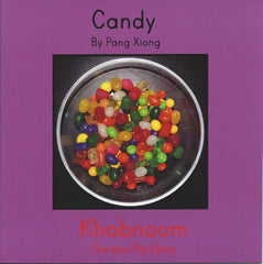 Candy (Khobnoom)