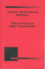 English-White Hmong Dictionary