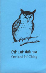 Owl and Po' Ching