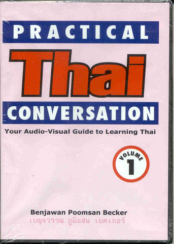 Practical Thai Conversation, Vol. 1
