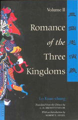 Romance of the Three Kingdoms, Vol II
