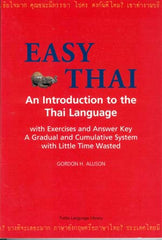 Easy Thai: An Introduction to the Thai Language