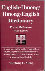 English-Hmong/Hmong-English Dictionary: Pocket Reference, 3rd Edition