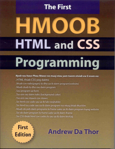 The First Hmoob HTML and CSS Programming