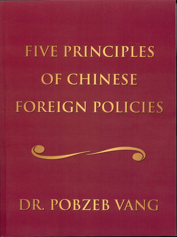 Five Principles of Chinese Foreign Policies