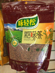This Kuam Cej Kuam Xua (Buckwheat Tea)