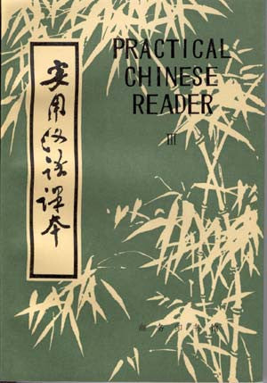 Practical Chinese Reader III