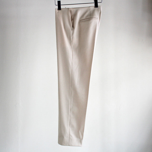Minsspai Tapered Trousers (beige)