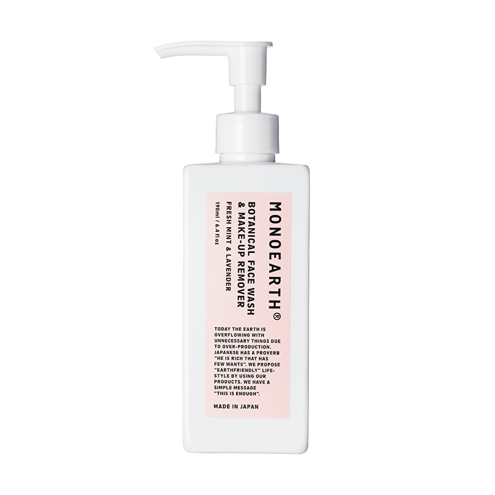 Botanical Face Wash&Make-up Remover