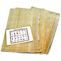 History, Ancient Egypt, Natural Paper, Textured Paper, Papyrus, Pack of 5 Sheets