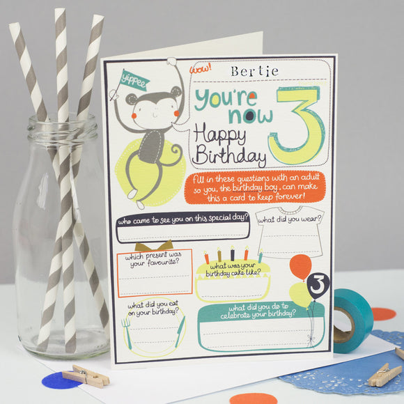 Personalised Boys 3rd Birthday Card