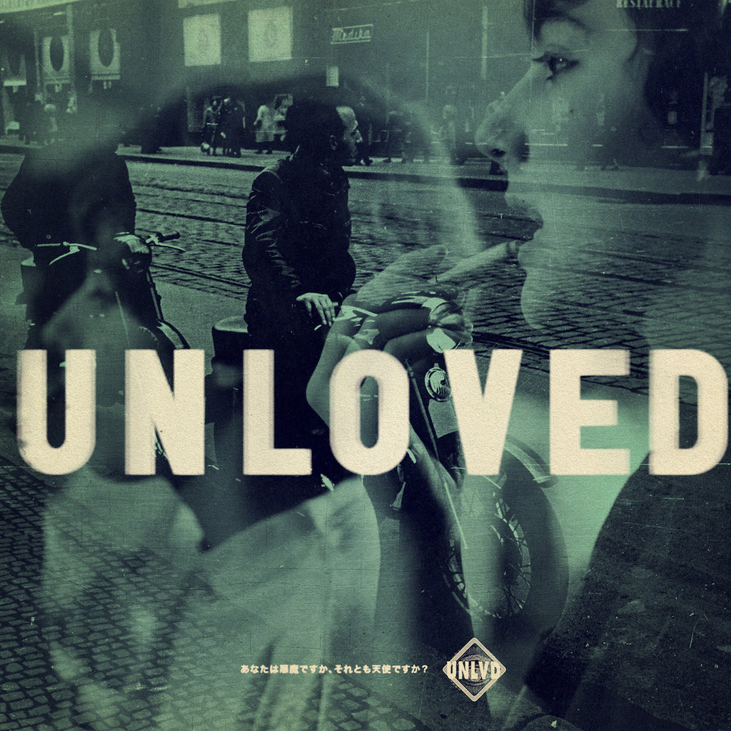 Unloved - Heartbreak Remixes