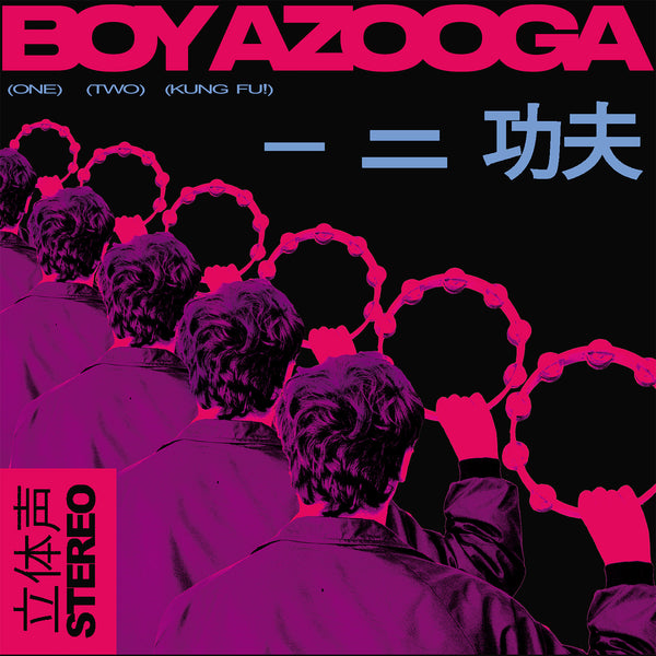 Boy Azooga - 1, 2, Kung Fu! - Drift Records