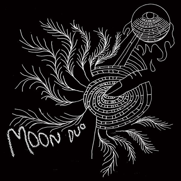 Moon Duo - Escape [Expanded Edition]