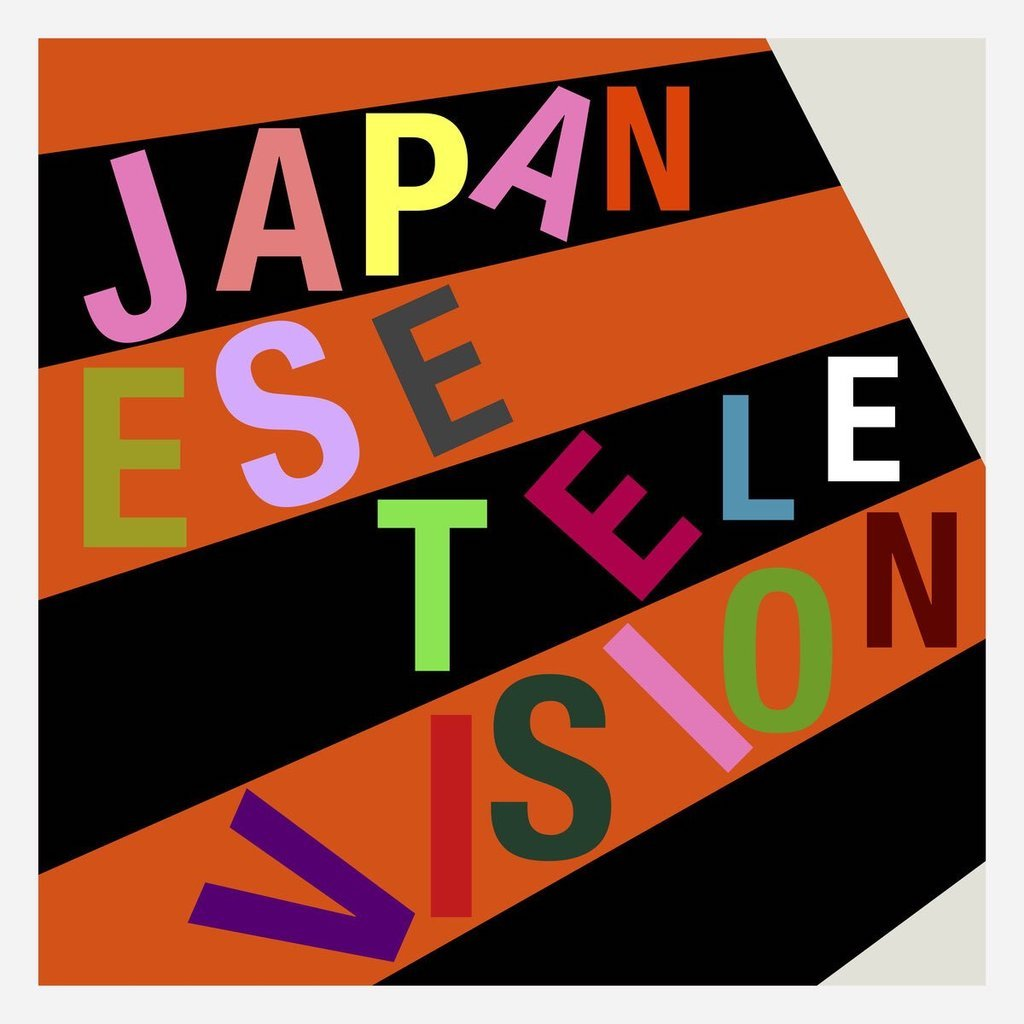 Japanese Television - EP I and II