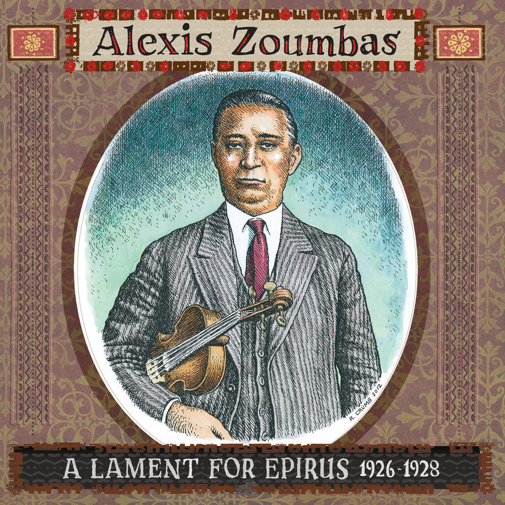 Alexis Zoumbas - A Lament For Epirus 1926-1928
